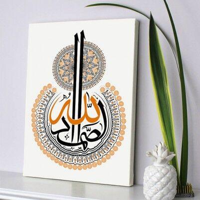 - Allah ve Muhammed Yazılı Kanvas Tablo