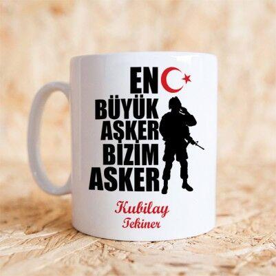 - En Büyük Asker Bizim Asker Kupası