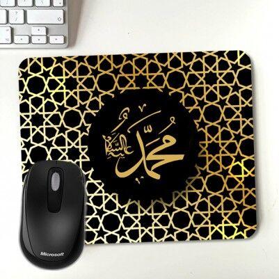 - Hz Muhammed Yazılı Mousepad