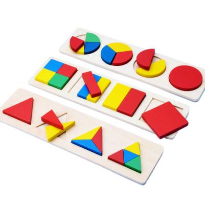 2 Yaş Bebekler İçin Şekil Yerleştirme Oyunu - Thumbnail