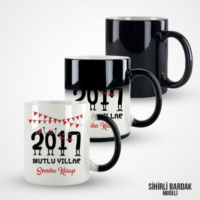 2017 Mutlu Yıllar İsme Özel Kupa Bardak - Thumbnail