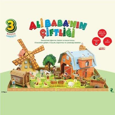 - Ali Baba'nın Çiftliği Beceri Kutusu
