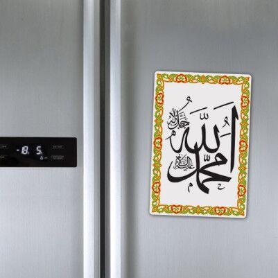 - Allah Ve Muhammed Yazılı Buzdolabı Magneti
