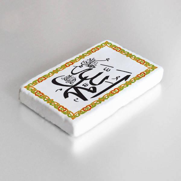 Allah ve Muhammed Yazılı Taş Buzdolabı Magneti