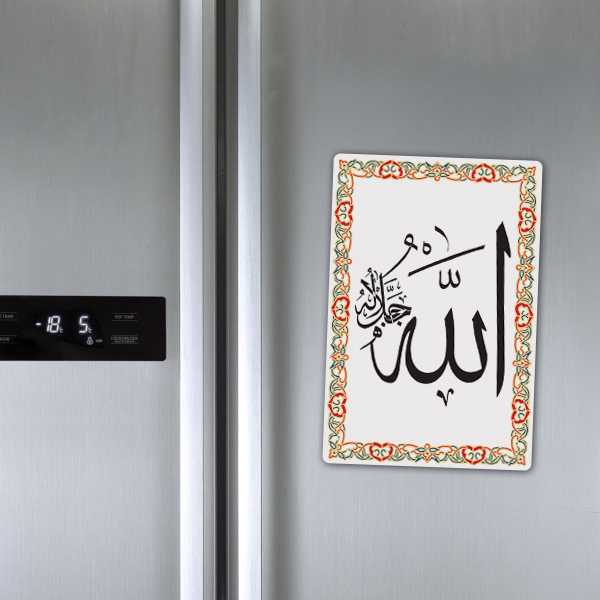 Allah Yazılı Buzdolabı Magneti