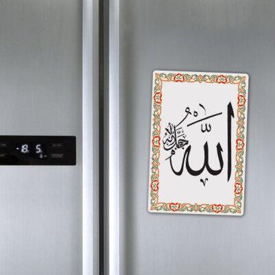 Allah Yazılı Buzdolabı Magneti - Thumbnail