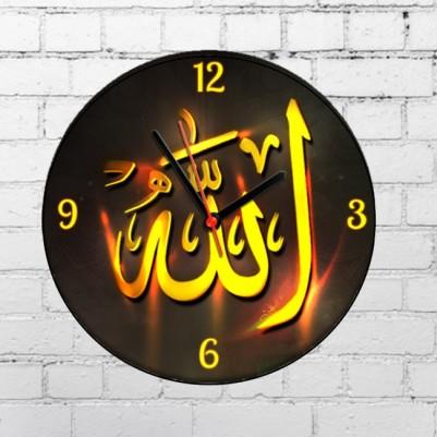 - Allah Yazılı Duvar Saati