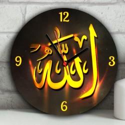 Allah Yazılı Duvar Saati - Thumbnail