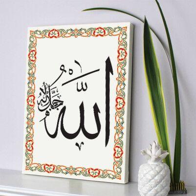 - Allah Yazılı Kanvas Tablo