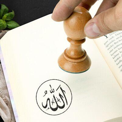 - Allah Yazılı Kitap Damgası