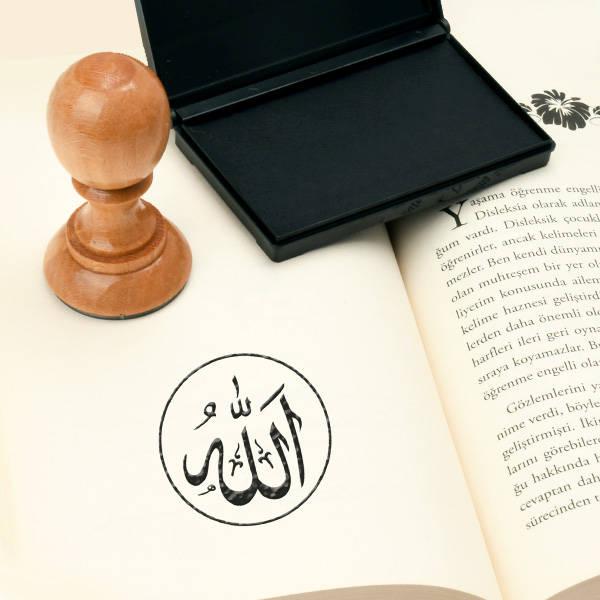 Allah Yazılı Kitap Damgası