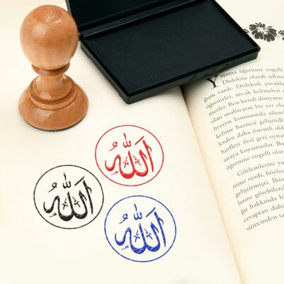 Allah Yazılı Kitap Damgası - Thumbnail