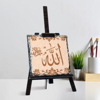 Allah Yazılı Şövalye Ayaklı Taş - Thumbnail