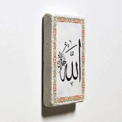 Allah Yazılı Taş Buzdolabı Magneti - Thumbnail