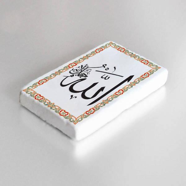 Allah Yazılı Taş Buzdolabı Magneti