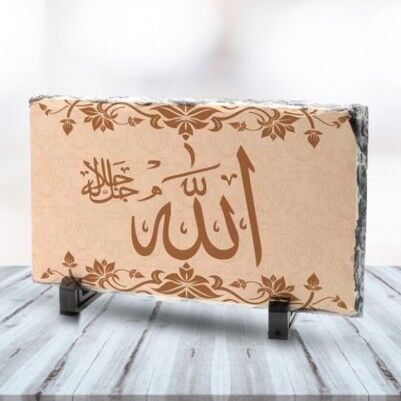 Allah Yazılı Taş Baskı - Thumbnail