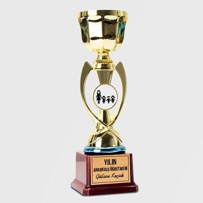 Anaokulu Öğretmenine Hediye Ödül - Thumbnail