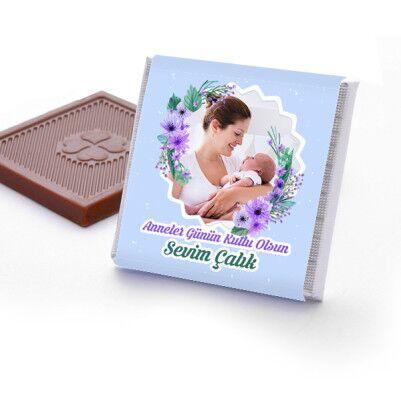 Annelerin En Güzeli Çikolata Kutusu - Thumbnail