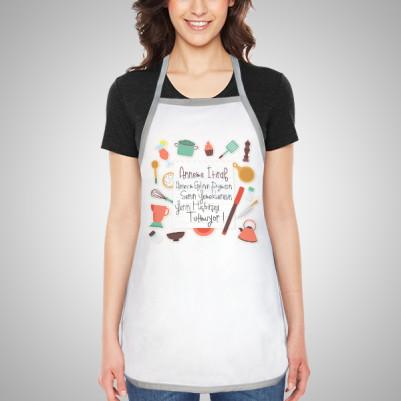 - Anneye Esprili Mutfak Önlüğü