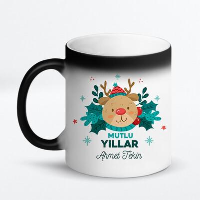 Arkadaşa Hediye Tasarım Yılbaşı Bardağı - Thumbnail