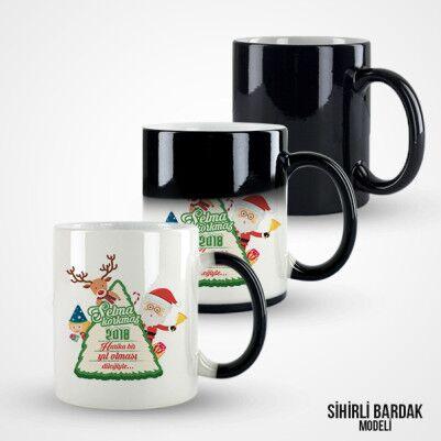 Arkadaşa Özel Yılbaşı Kupa Bardak - Thumbnail