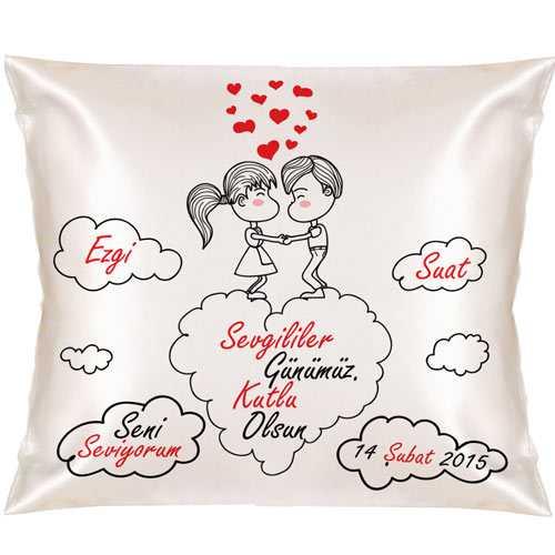 Aşkım Bulutların Üzerinde Kare Yastık