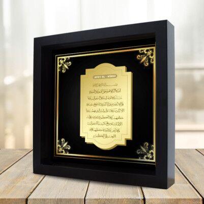 - Ayetel Kürsi Duası 3D Çerçeve