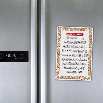 - Ayetel Kürsi Duası Buzdolabı Magneti