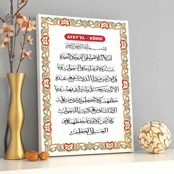 Ayetel Kürsi Duası Kanvas Tablo