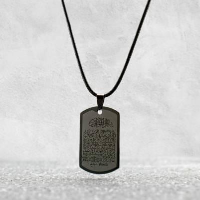 Ayetel Kürsi Duası Yazılı Çelik Kolye