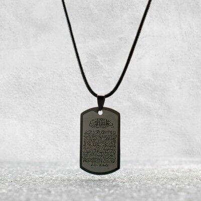 Ayetel Kürsi Duası Yazılı Çelik Kolye - Thumbnail