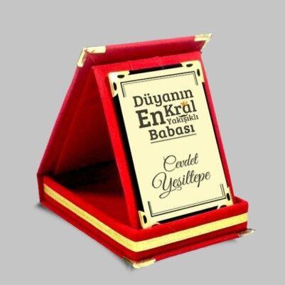 Babaya Özel Mini Plaket - Thumbnail