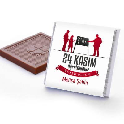 Başöğretmen Atatürk Temalı Çikolata Kutusu - Thumbnail