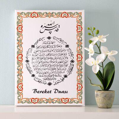 - Bereket Duası Yazılı Kanvas Tablo