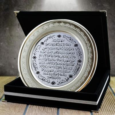 - Bereket Duası Yazılı Tabak Plaket