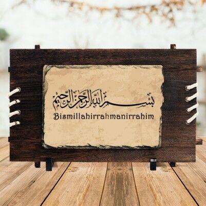 - Bismillahirrahmanirrahim Yazılı Dekoratif Taş
