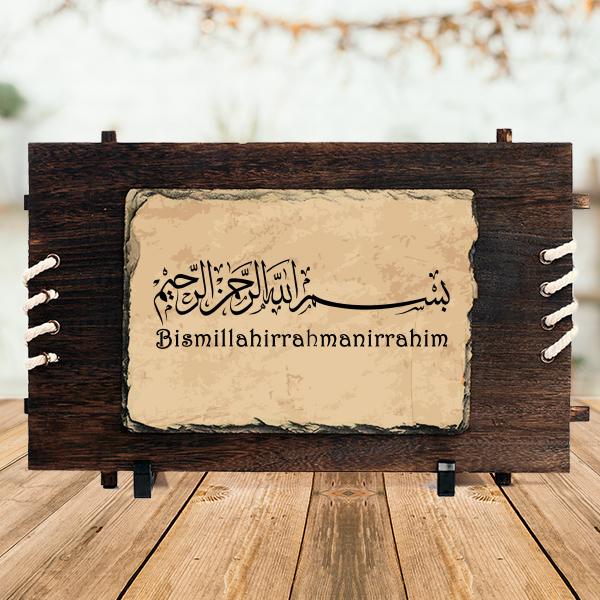 Bismillahirrahmanirrahim Yazılı Dekoratif Taş