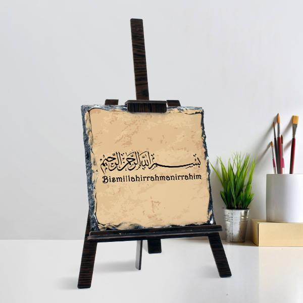 Bismillahirrahmanirrahim Yazılı Şövalye Ayaklı Taş