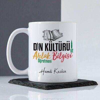 Din Kültürü Öğretmenine Hediye Kupa Bardak - Thumbnail
