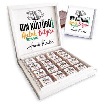 Din Öğretmenine Hediye Çikolata Kutusu - Thumbnail