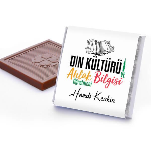 Din Öğretmenine Hediye Çikolata Kutusu