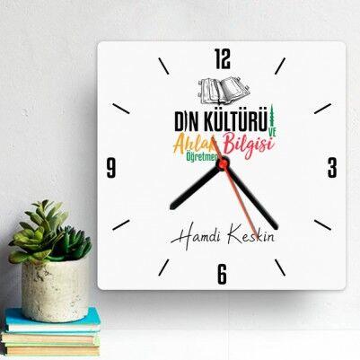 - Din Öğretmenine Hediye Duvar Saati