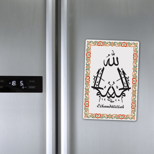 Elhamdülillah Yazılı Buzdolabı Magneti