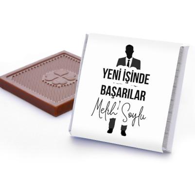 Erkeğe Yeni İşinde Başarılar Çikolatası - Thumbnail