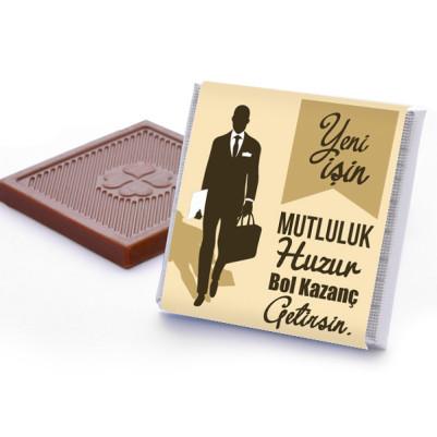 Erkeğe Yeni İşinde Mutluluklar Dilerim Çikolatası - Thumbnail