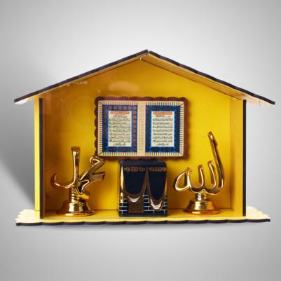 - Ev Şeklinde Dini Dekoratif Süs