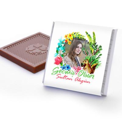 Fotoğraflı Geçmiş Olsun Çikolatası - Thumbnail