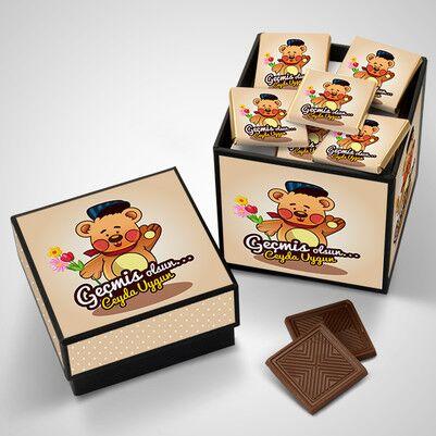 Geçmiş Olsun Çikolata Kutusu - Thumbnail