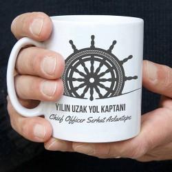 Gemi Kaptanlarına Özel Kahve Kupası - Thumbnail