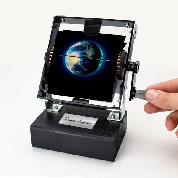 Gezegenimiz Dünya Gif Film Makinesi